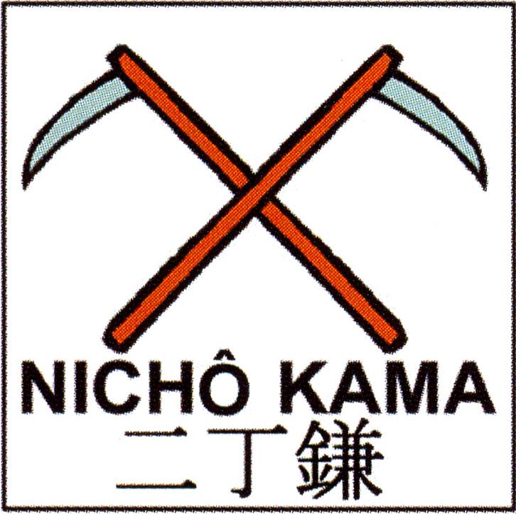 Nicho kama