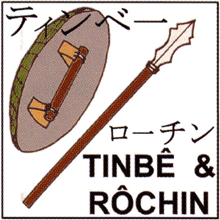 Tinbe & Rochin